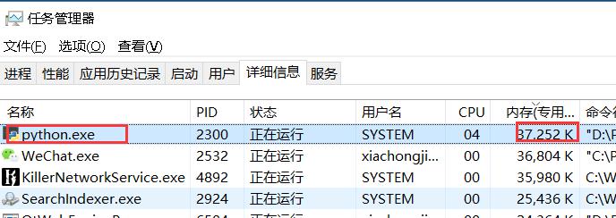 【V10.1】谷歌获取文本无限增加内存补丁