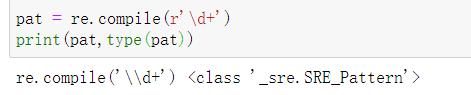 正则表达式使用系列(一)生成 Pattern 对象