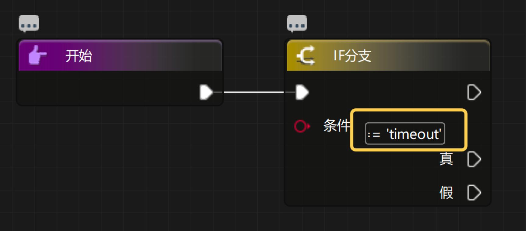 RPA7.0- 设计器使用优化建议 -20181023