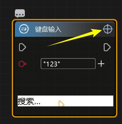 对 7.0 设计器的建议 v2