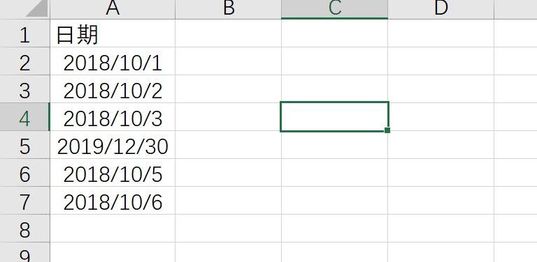 如何使用 python 读取 excel 日期格式