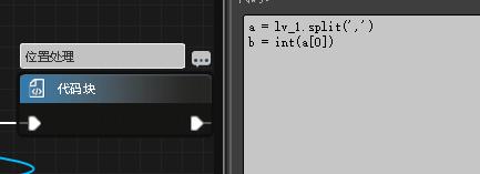 解决滑动验证码