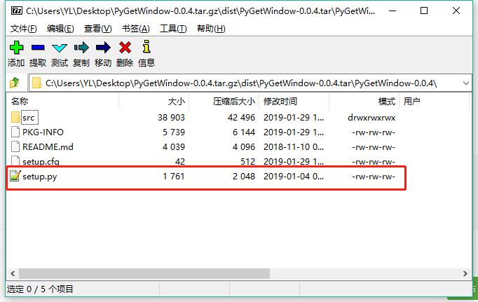 国家企业信用信息公示系统验证码破解(二)