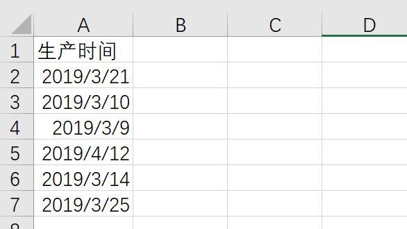 正确转换日期格式的几种常见方法