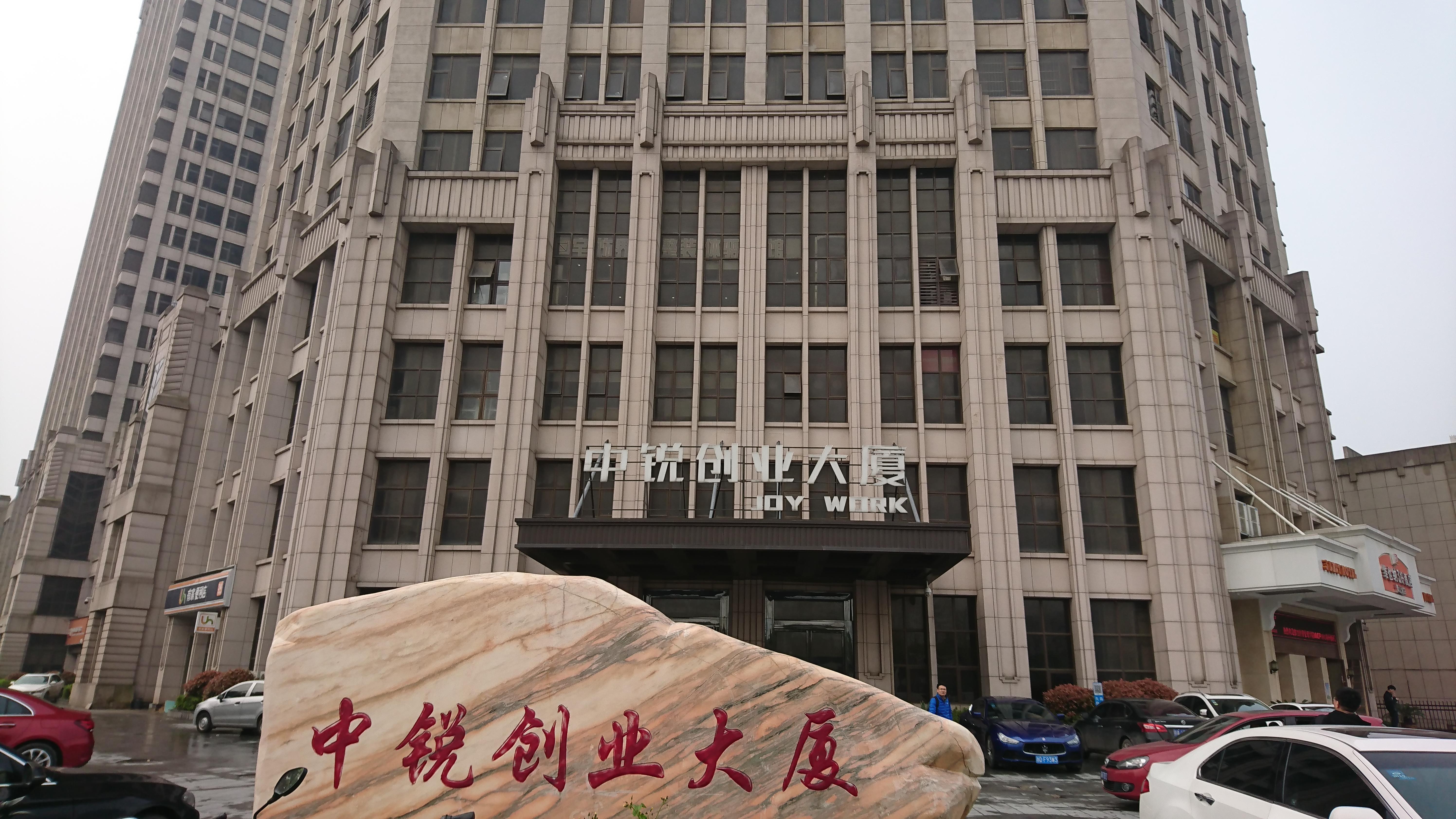 iS-RPA 技术认证培训 - 南昌 20190328 班 - 培训完成