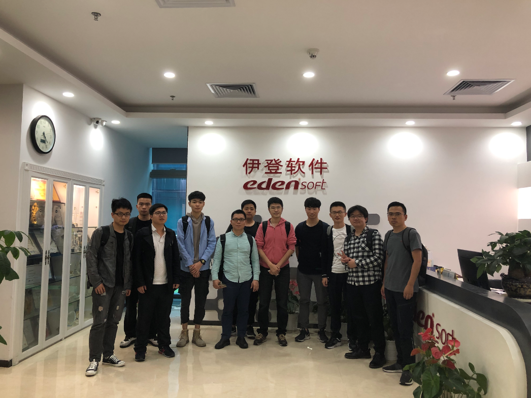 iS-RPA 技术认证培训 - 深圳 20190327 班 - 培训完成