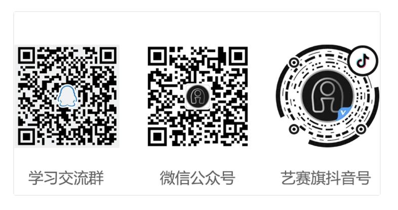 【抢先体验】 艺赛旗 RPA9.0 版本线下沙龙体验报名 ing