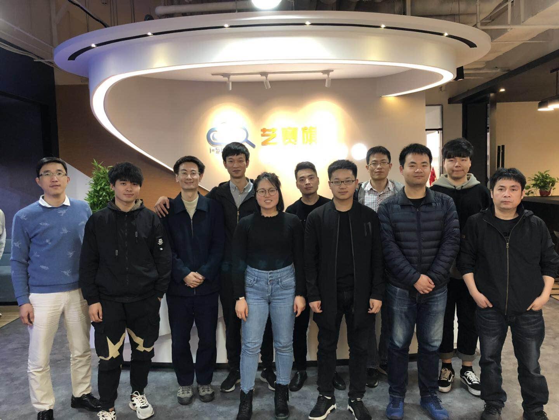 iS-RPA 技术认证培训 - 上海 20190411 班 - 培训完成