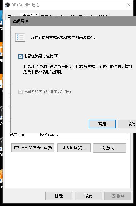 关于控件输入与解锁屏使用