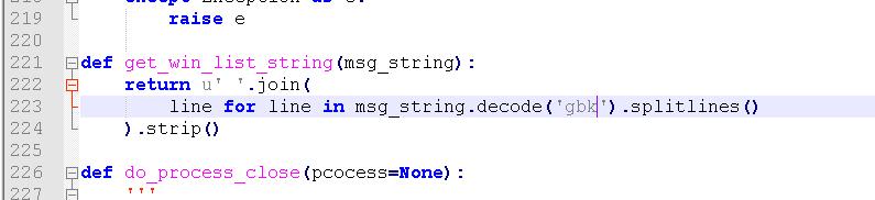 关于错误 :UnicodeDecodeError: 'utf-8' codec can't decode byte 0xc9 in position 213: invalid continuation byte 的解决方案