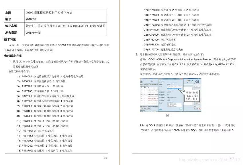 Python 解析PDF 文本和表格的四大方法介绍-艺赛旗社区