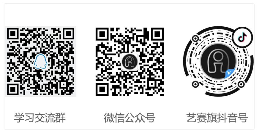 【线下活动】2019 年 4 月 24 日,上海 RPA 发烧友齐聚艺赛旗只为一件事!