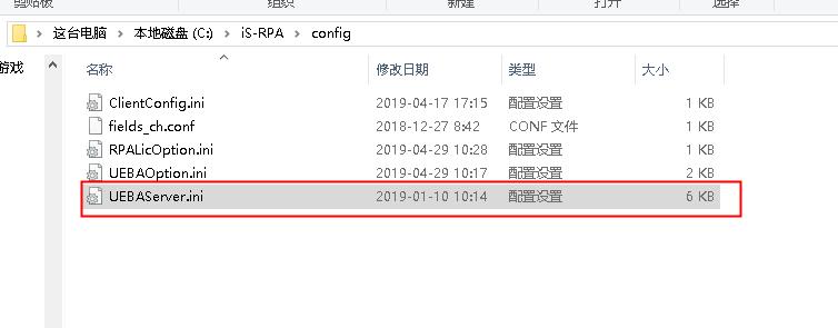 【RPA】关于录屏 29 分 59 秒问题解决