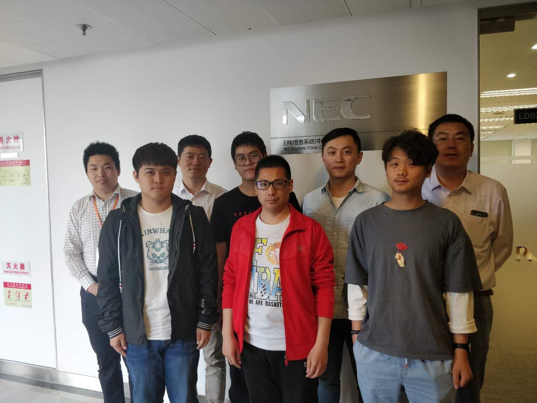 iS-RPA 技术认证培训 - 北京 20190510 班 - 培训完成