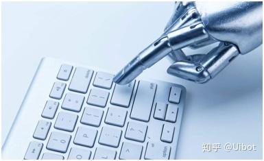 RPA 的技术架构是什么