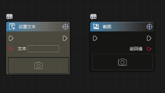 对 9.0 设计器的建议 V1