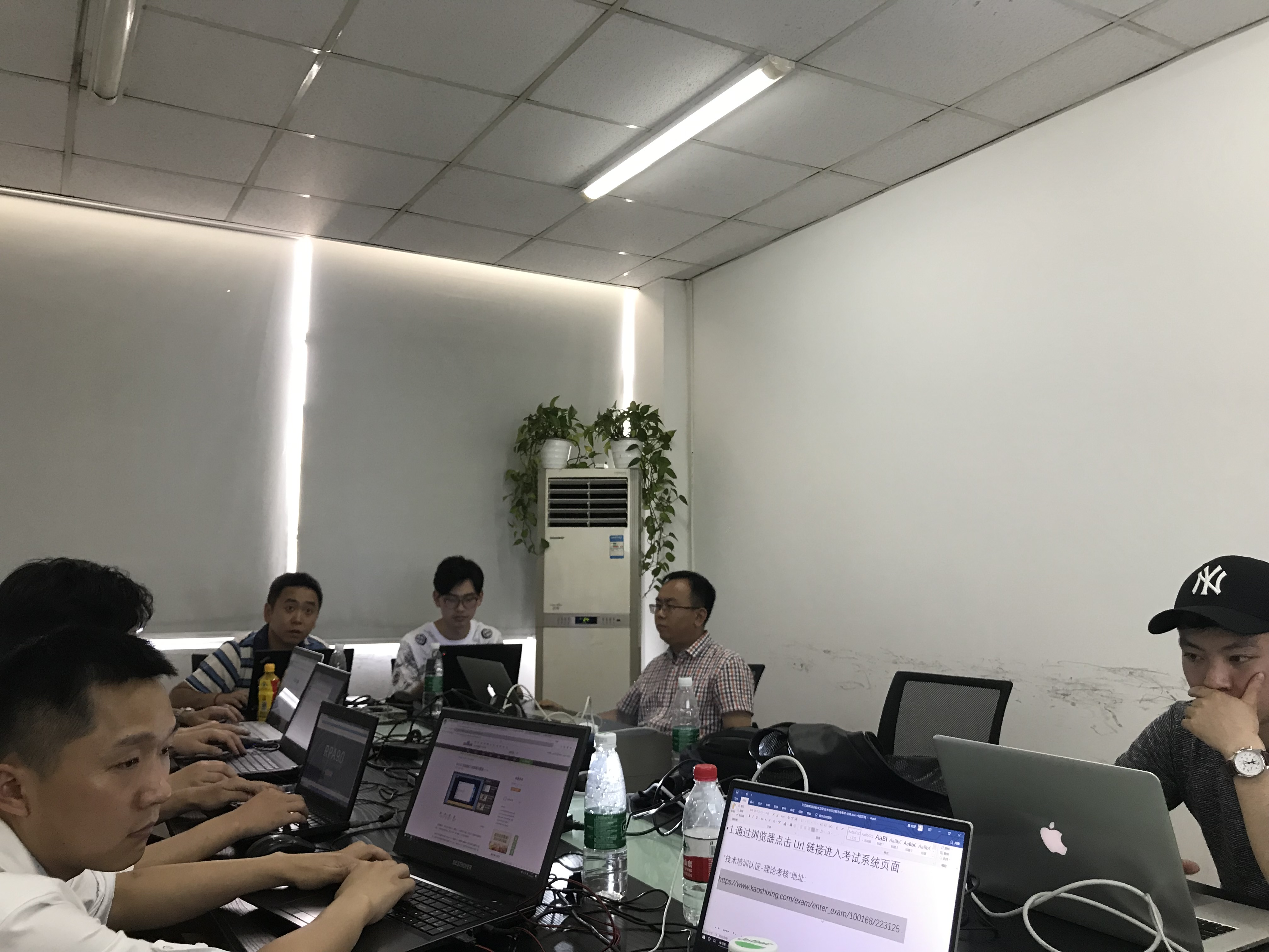 iS-RPA 技术认证培训 - 成都 20190612 班 - 培训开始