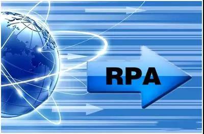 使用 RPA 可以为企业带来哪些好处