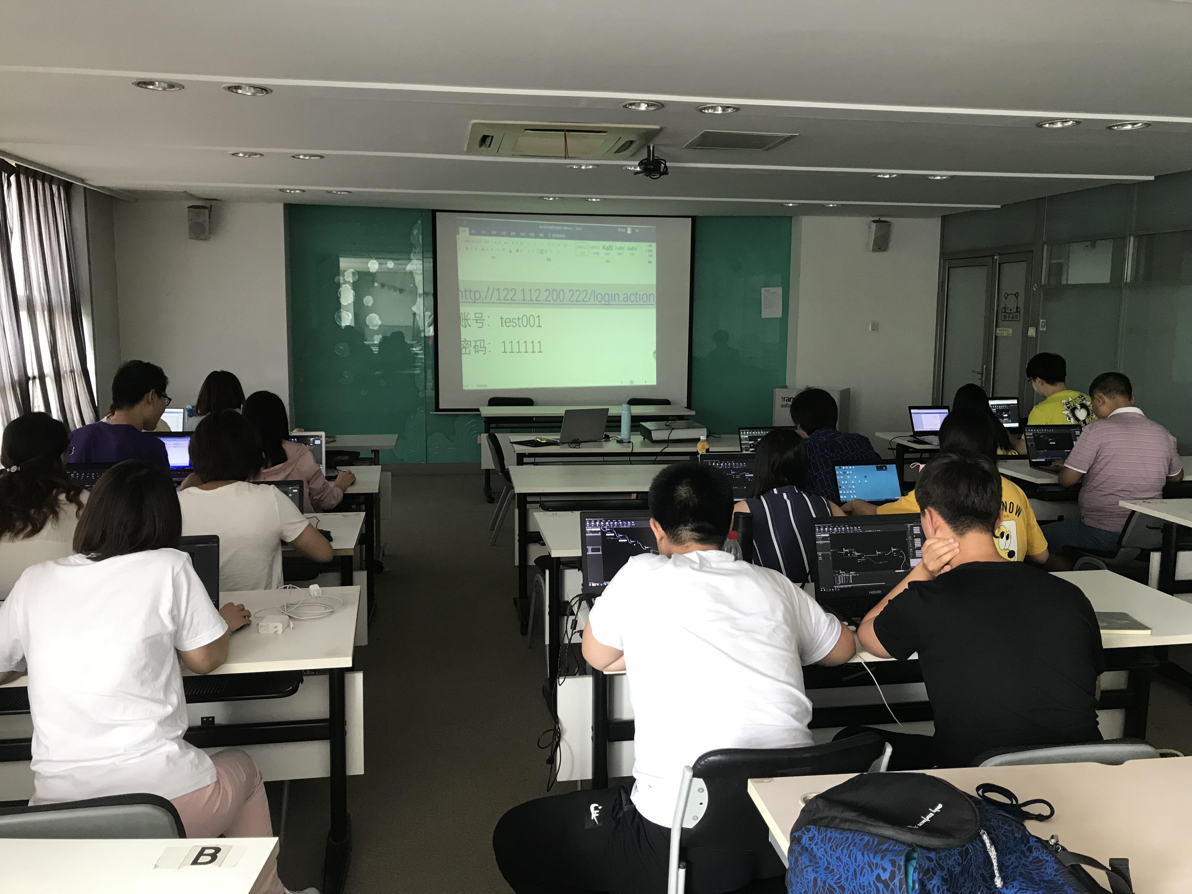 iS-RPA 技术认证培训 - 天津 20190620 班 - 培训开始