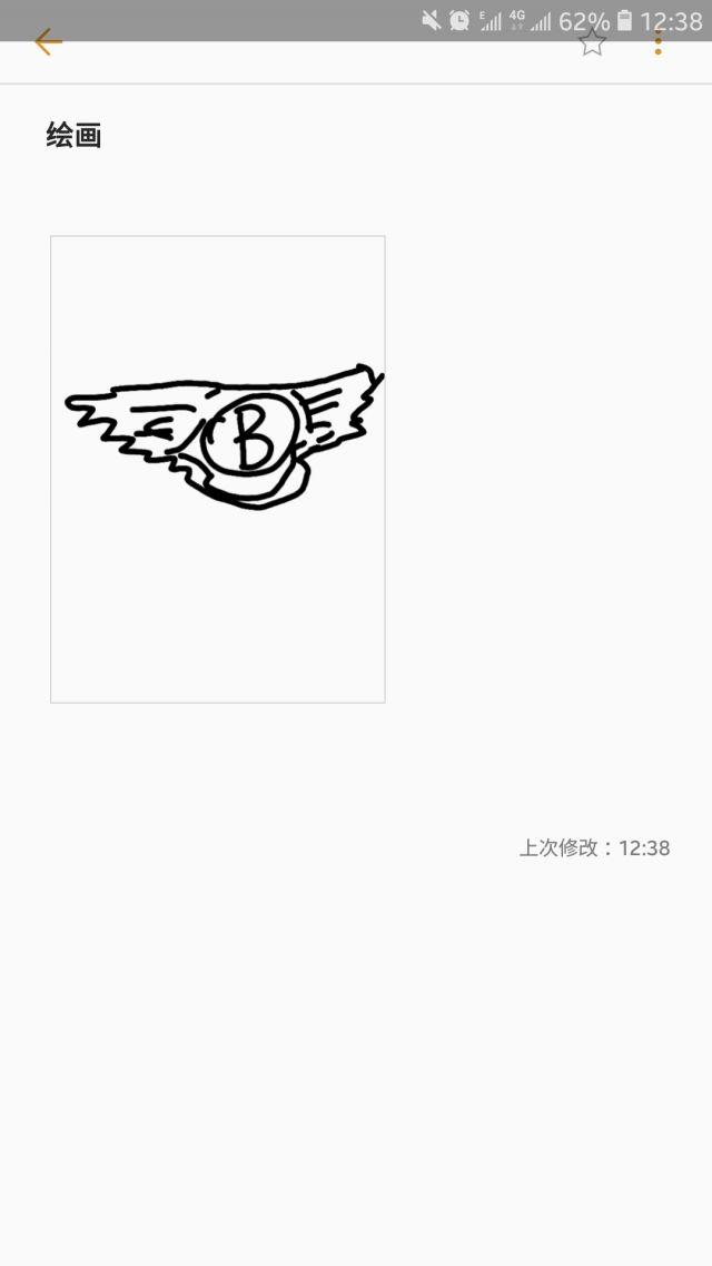b11ec37d15e0448997ca1c50f81e4ddd_33.jpg
