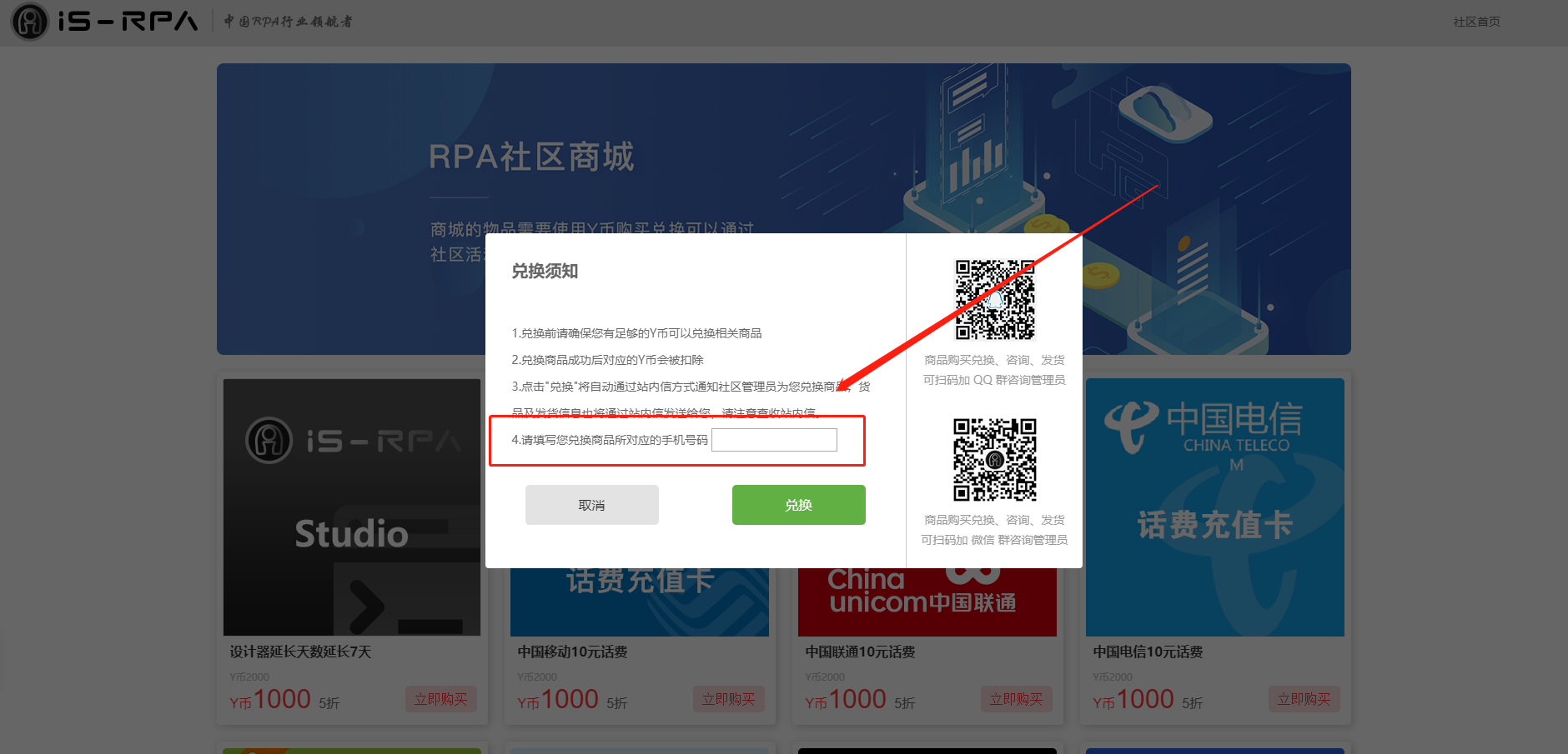 Y 币兑换系统,劲爆上线!!!(参与互动,壕礼相送)