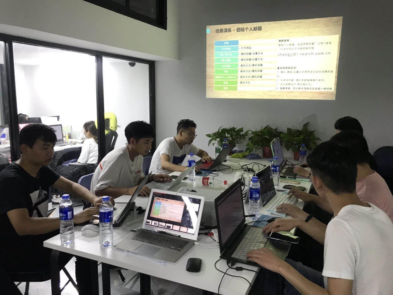 iS-RPA 技术认证培训 - 郑州 20190704 班 - 培训完成