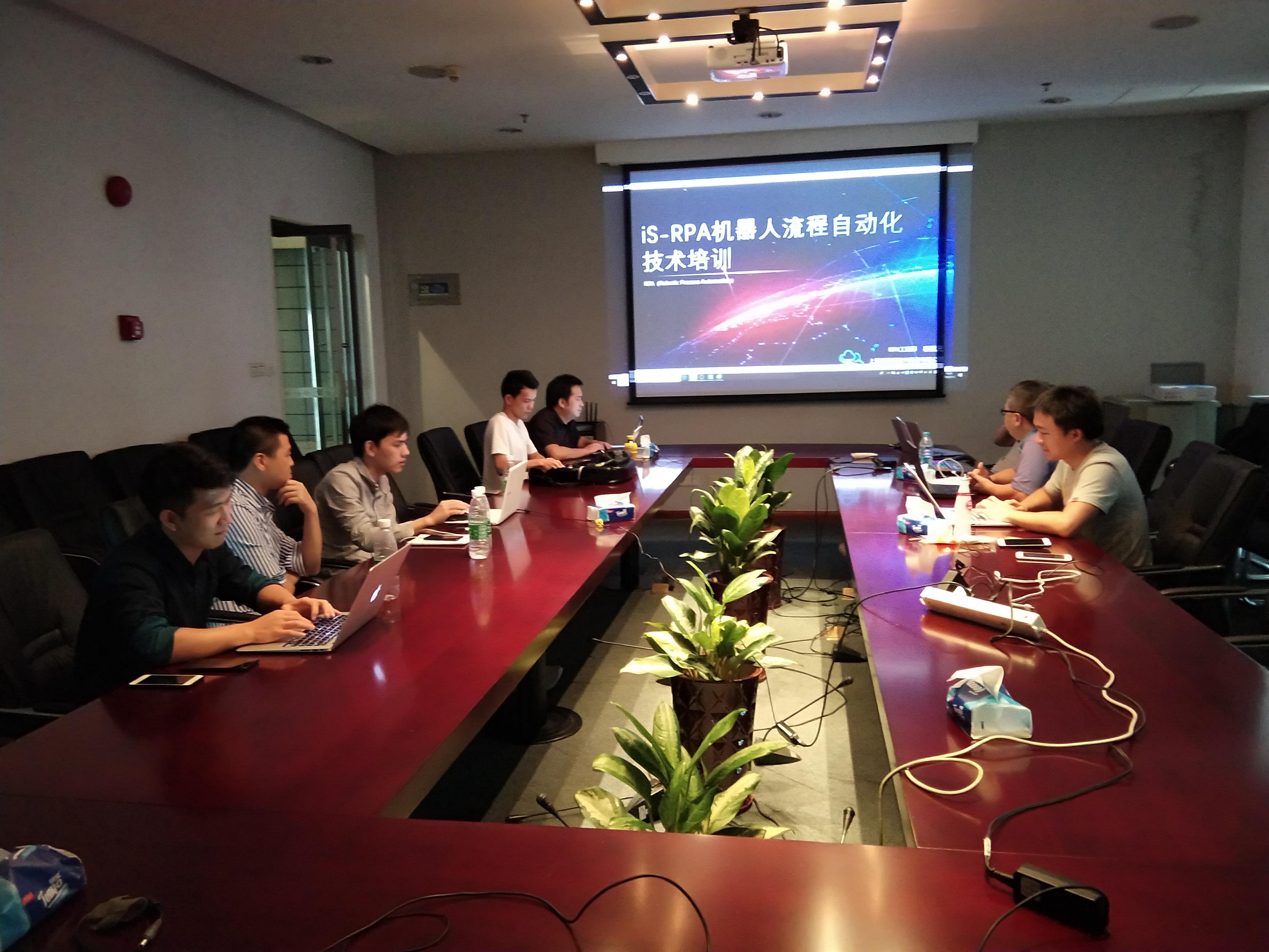 # iS-RPA 技术认证培训 - 深圳 20190711 班 - 培训开始