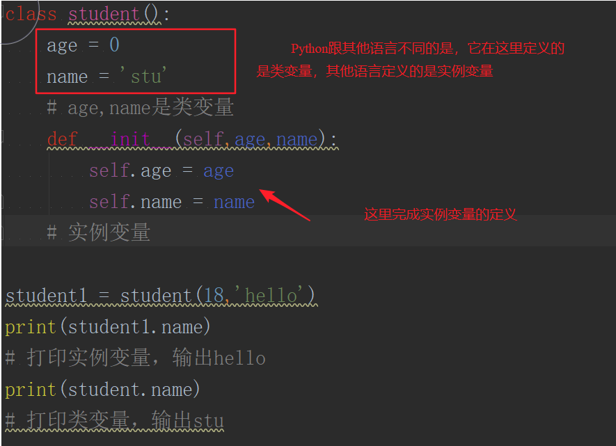 Python 类变量和实例变量区别