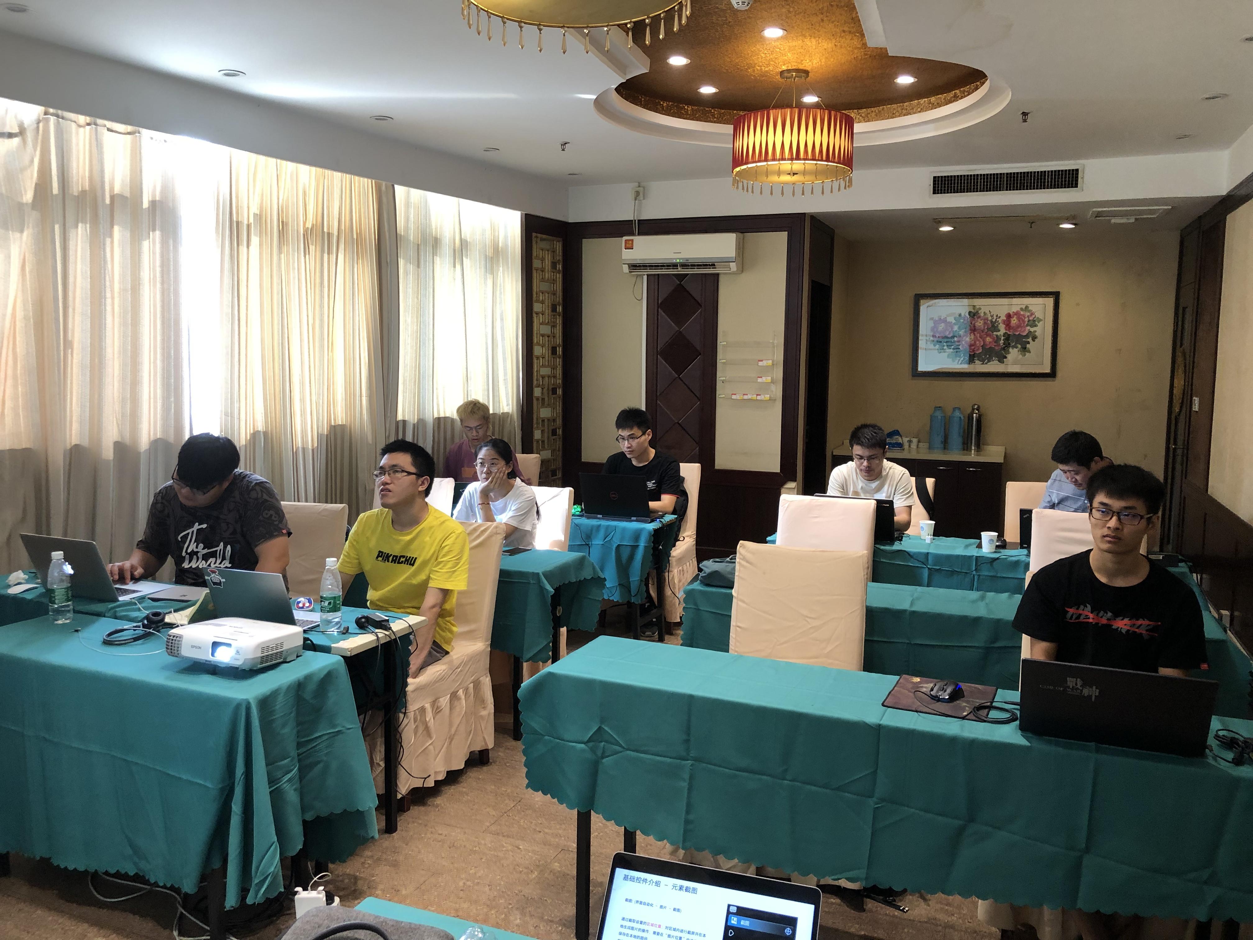iS-RPA 技术认证培训 南京 20190830 班 - 培训完成