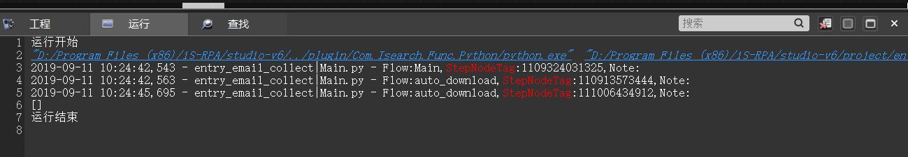 RPA 接收 outlook 邮件组件读取收件箱失败问题