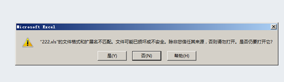 读取 exl 文件卡住不动,不继续往下运行