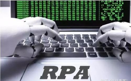 RPA 应用场景广 各行各业都在用