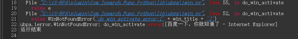 窗口标题发生变化导致组件失效