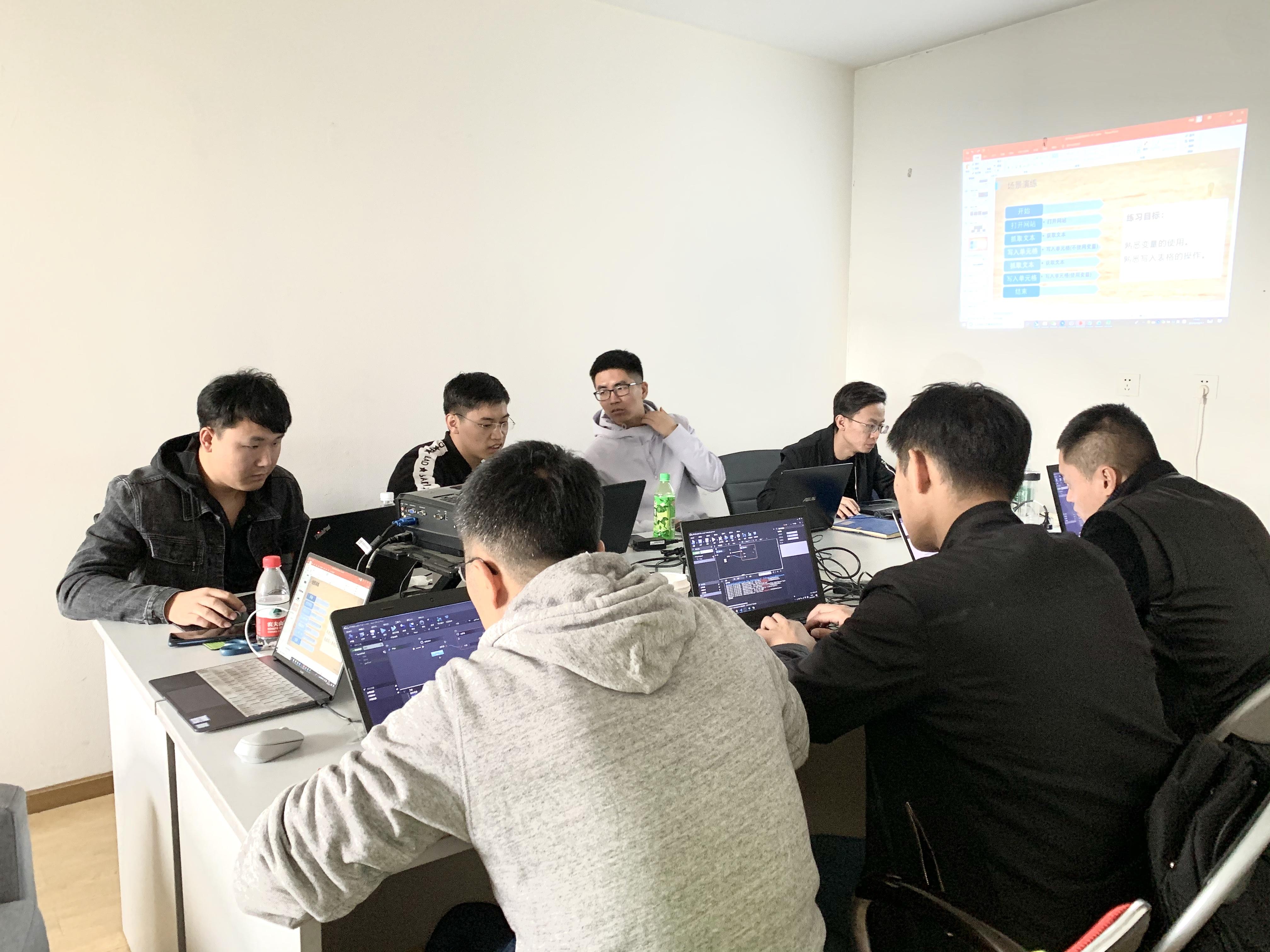iS-RPA 技术认证培训 北京 201901017 班 课程名称:技术认证培训