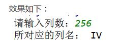 请问 Excel 里 IV256 单元格是第几行第几列