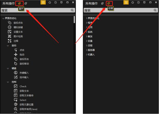 【iS-RPA10.1 优化体验】(9) - 这个 RPA 很注意细节 ( 二 )