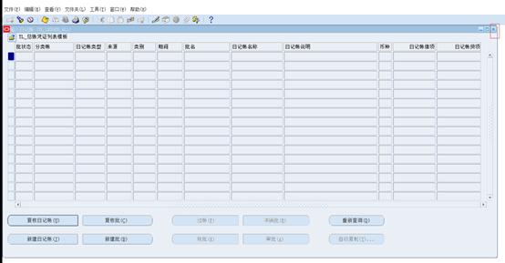 Oracle EBS 系统的元素无法获取,哪位大侠有方法解决吗?
