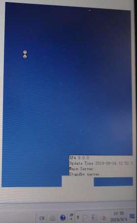 RPA9.0 异常修正升级补丁