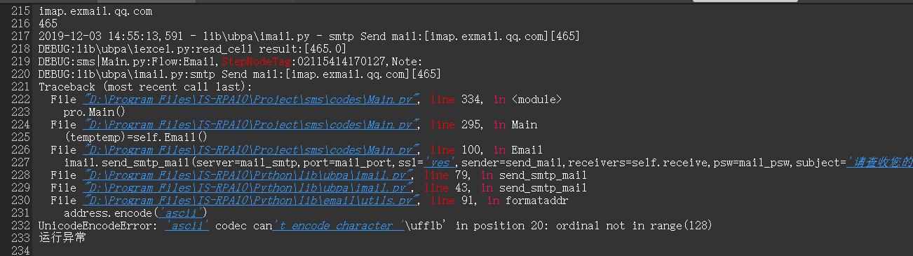 经验   【解决报错】'ascii' codec can't encode character