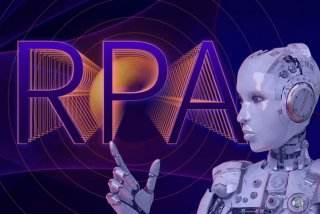 RPA 对会计财务行业有哪些好处