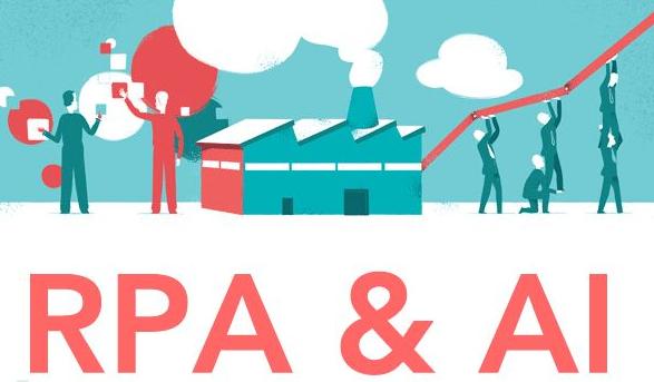 RPA 和 AI 的区别是什么