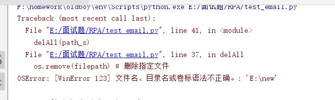 python 中使用函数的方法取消转义