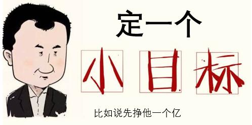 【iS-RPA10.2 优化体验】(11) - 关于江郎与商城优化的小故事