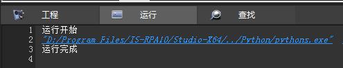 RPA10.2 版本不兼容低版本