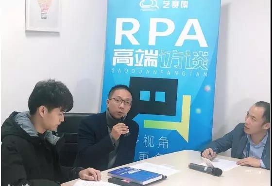 RPA 系列访谈(九)——就博信息科技