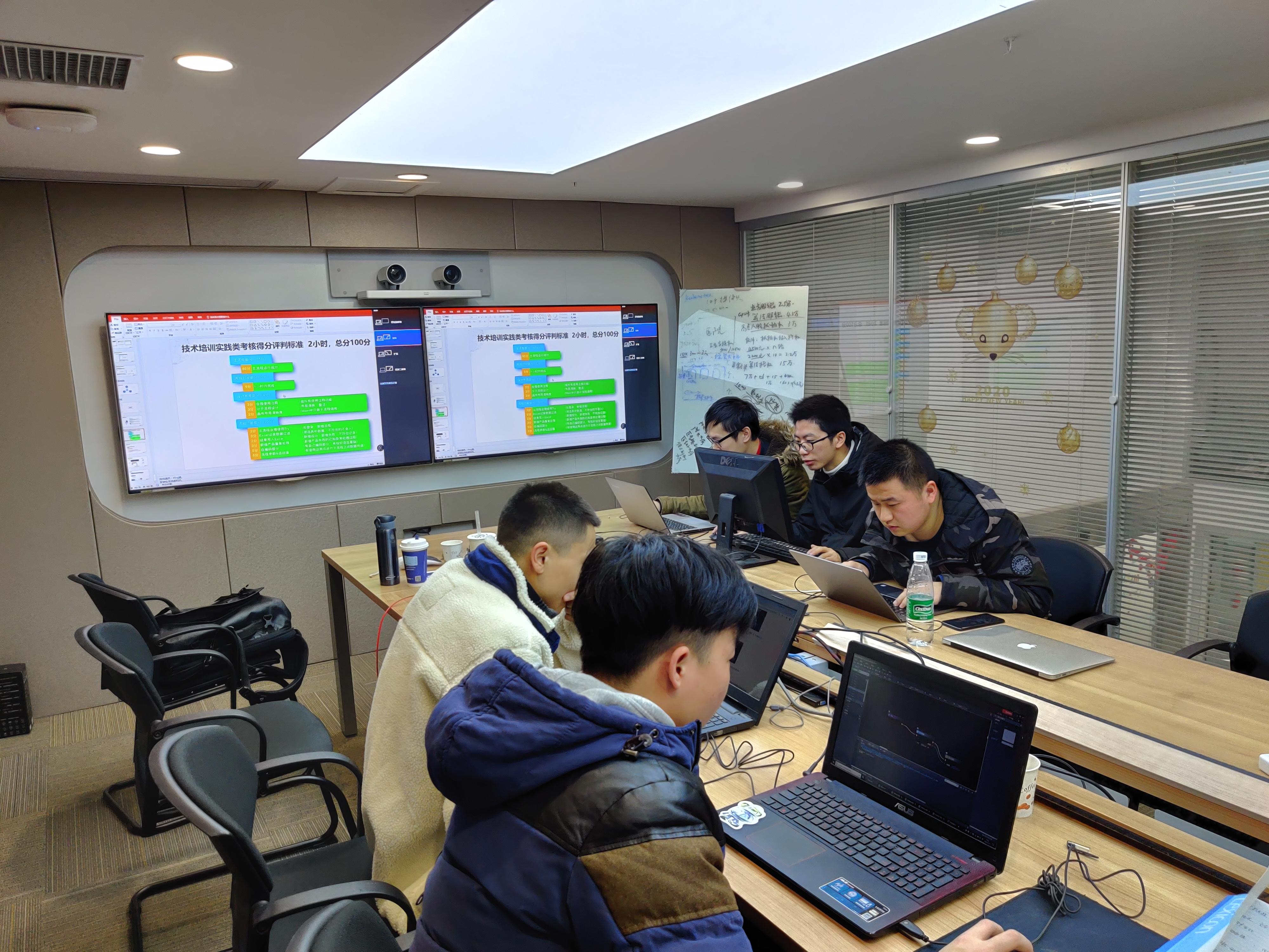 iS-RPA 技术认证培训 武汉 20200114 班