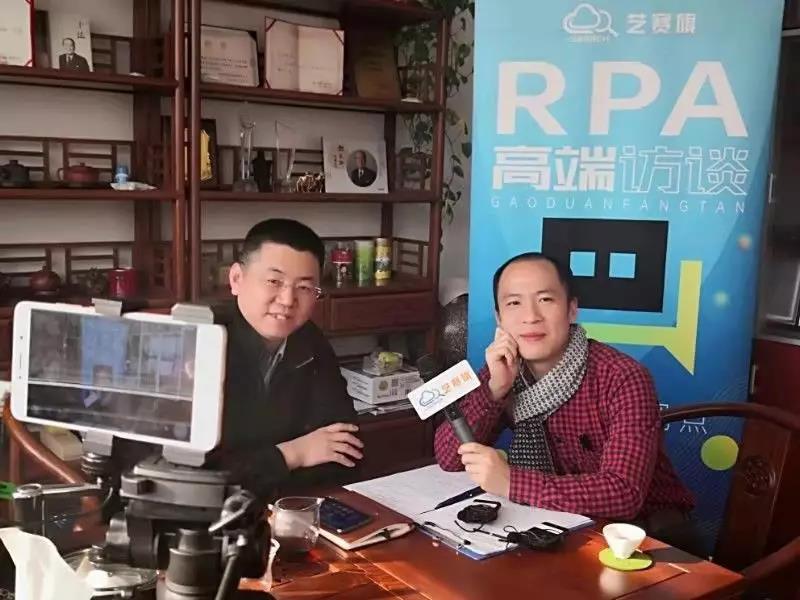 RPA 系列访谈(十一 )——大连金普新区科技企业创新发展促进会