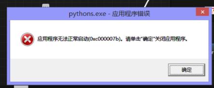 哦,我的天呐,RPA设计器运行报错了!