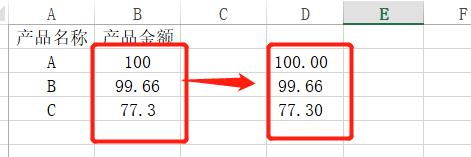 请问怎么把常规数值转化为千分位分隔符,两位小数的格式?