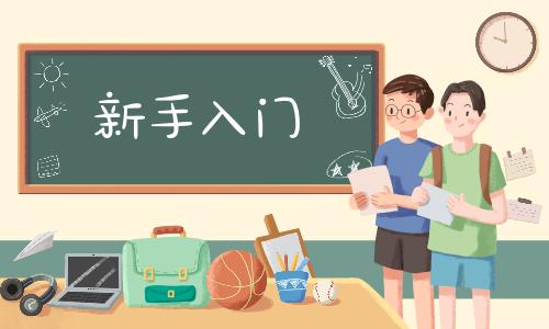 艺赛旗 iS-RPA 培训教程视频集
